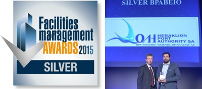 Facility Managment Awards 2015